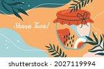jewish holiday rosh hashanah... | Shutterstock .eps vector #2027119994