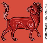stylized bull or calf. taurus... | Shutterstock .eps vector #2027288711