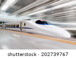 modern high speed train with... | Shutterstock . vector #202739767