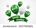 23 september. saudi arabia... | Shutterstock .eps vector #2027960681
