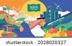 kingdom of saudi arabia 90th... | Shutterstock .eps vector #2028020327