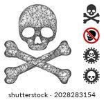 mesh death web icon vector... | Shutterstock .eps vector #2028283154