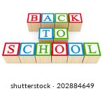 back to school | Shutterstock . vector #202884649
