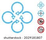 mesh rotation web icon vector... | Shutterstock .eps vector #2029181807