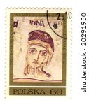 Old polish stamp with fresco - stock photo