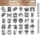 puppet theater line icon set ... | Shutterstock .eps vector #2029220381