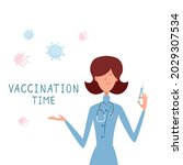 vaccination time concept. woman ... | Shutterstock .eps vector #2029307534