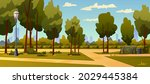 park landscape with cityscape... | Shutterstock . vector #2029445384