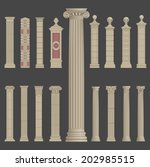 pillar column antique ancient old roman greek architecture vector set - stock vector