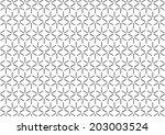 abstract hexagonal pattern | Shutterstock . vector #203003524