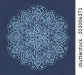 ornamental lace pattern | Shutterstock .eps vector #203006371