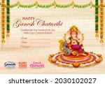 Illustration Of Lord Ganpati...