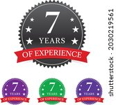 multicolor superb 7 years... | Shutterstock .eps vector #2030219561