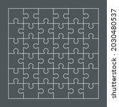 puzzle simple piece template... | Shutterstock .eps vector #2030480537