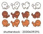 cartoon spitz icon set.... | Shutterstock .eps vector #2030639291