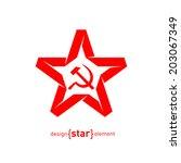 Постер, плакат: The origami red star