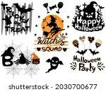 collection of halloween doodle...   Shutterstock .eps vector #2030700677