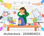 deadline business concept  fear ... | Shutterstock .eps vector #2030804021