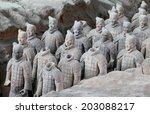 xian  china   october 14  2013  ... | Shutterstock . vector #203088217