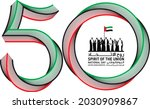 50 years of uae. celebrating...   Shutterstock .eps vector #2030909867