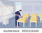school janitor in the classroom ...   Shutterstock .eps vector #2031216164