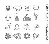 ukraine related icons  thin...   Shutterstock .eps vector #2031338051