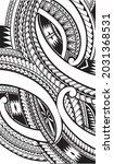 polynesian ornament tattoo... | Shutterstock .eps vector #2031368531