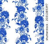 beautiful seamless pattern with ... | Shutterstock . vector #2031385397