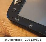 milan  italy   july 3  2014 ... | Shutterstock . vector #203139871