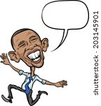 JULY 5, 2014: Vector illustration of President Obama with speech bubble jumping for joy
