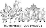 indian groom and bride baraat... | Shutterstock .eps vector #2031953921