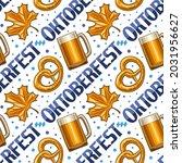 vector oktoberfest seamless... | Shutterstock .eps vector #2031956627