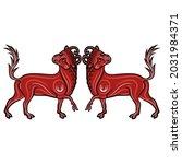 symmetrical animal design or... | Shutterstock .eps vector #2031984371