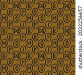 scandinavian magic runes...   Shutterstock .eps vector #2032256657