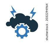 brainstorming  brainstorm icon. ... | Shutterstock .eps vector #2032294964
