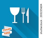 eat sign icon. cutlery symbol.... | Shutterstock .eps vector #203235604