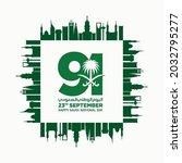 91 saudi national day. 23rd...   Shutterstock .eps vector #2032795277