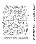 halloween coloring page for... | Shutterstock .eps vector #2032831634