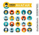 set of 20 flat design avatars... | Shutterstock .eps vector #203287831