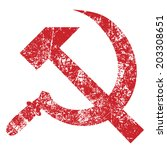 Grunge Hammer And Sickle...