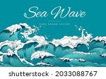 colorful banner with sea or... | Shutterstock .eps vector #2033088767