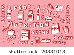 nutrition doodles in easily... | Shutterstock .eps vector #20331013