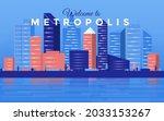 metropolis with skyscrapers in...   Shutterstock .eps vector #2033153267