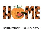 home word with beautiful... | Shutterstock .eps vector #2033225597