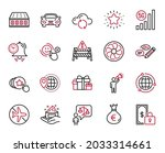 vector set of business icons... | Shutterstock .eps vector #2033314661
