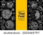 thai food top view vector... | Shutterstock .eps vector #2033469797