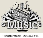 decorative music emblem | Shutterstock .eps vector #203361541