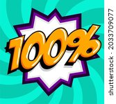 comic text 100 percent sale... | Shutterstock .eps vector #2033709077