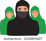 muslim woman in hijab .problem...   Shutterstock .eps vector #2033893607