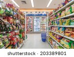 bangkok   july07  the shelf at... | Shutterstock . vector #203389801
